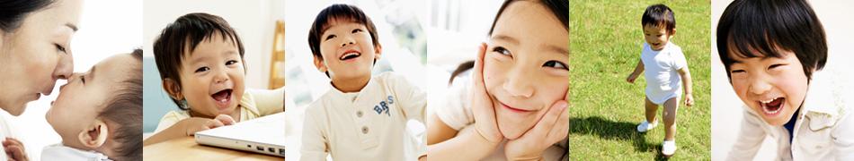 愛知県小児科医会 Aichi Pediatric Association : 総会・例会・研究会 ...